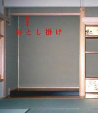 Otosi_2
